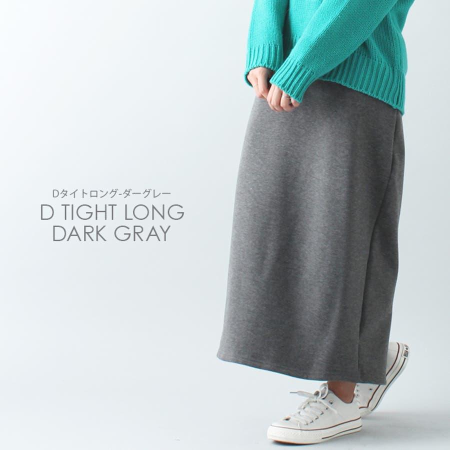 裏起毛スカート 新作 ガウチョ 10