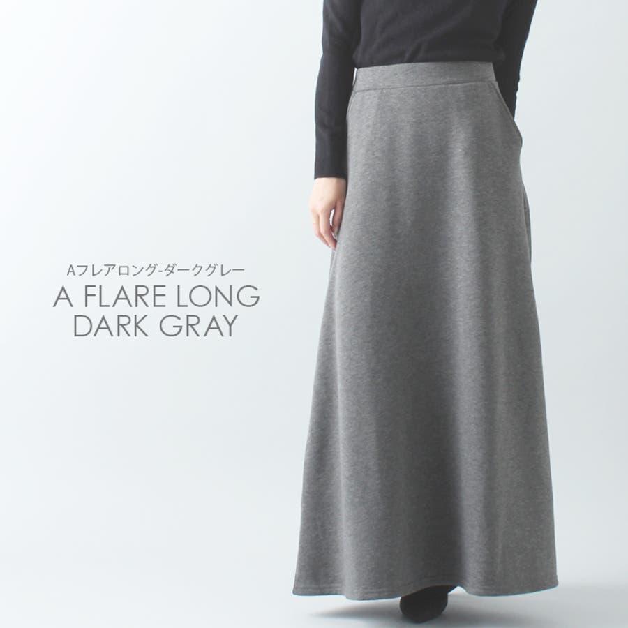 裏起毛スカート 新作 ガウチョ 4