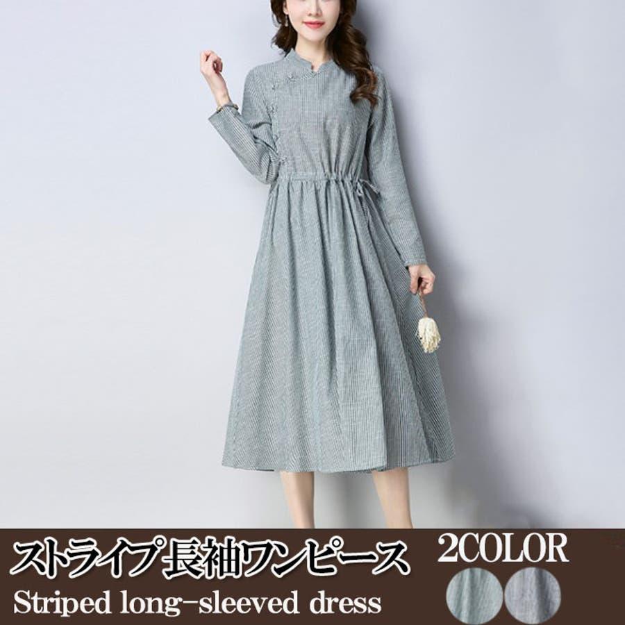 ストライプ長袖ワンピースレディース 韓国 春服 きれいめ 40代 30代 20代 安い