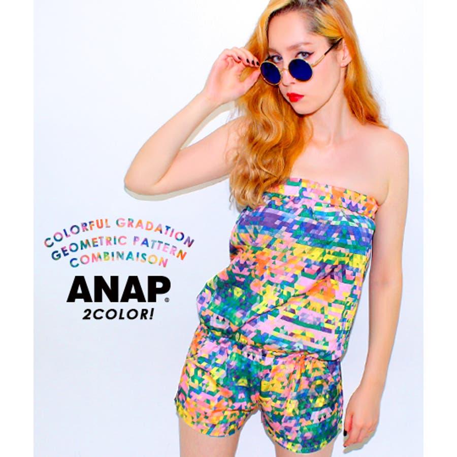 色違いを買いました ANAP グラデーション幾何学モザイク柄コンビネゾン サロペット オールインワン  レディース 機運