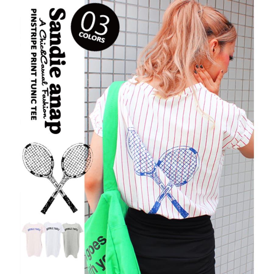 いつものコーデにそっとプラス ANAP テニスプリントストライプチュニックTシャツ カットソー  Tシャツ  レディース 芸妓