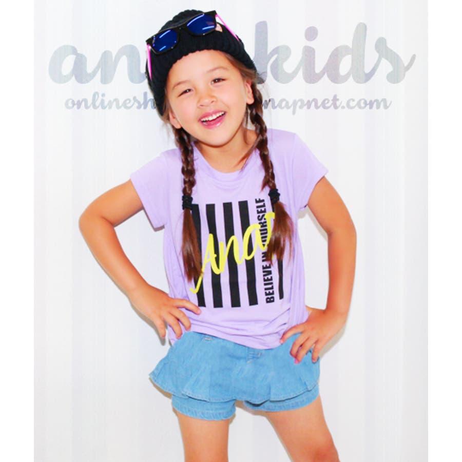 気に入った ANAP ストライプ&ロゴ結びTシャツ  キッズ  ジュニア  女の子  男の子  トップス 男主