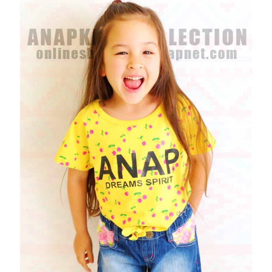 かなりオシャレ ANAP チェリー総柄前結びTシャツ Tシャツ   キッズ  ジュニア  女の子  男の子  トップス 駁議