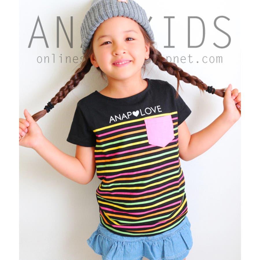 一足先にゲットしちゃお! ANAP MIXボーダーTシャツ Tシャツ   キッズ  ジュニア  女の子  男の子  トップス 成因
