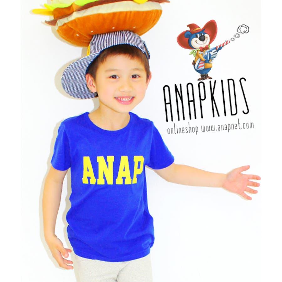 心奪われるかわいさ ANAP ロゴナンバーTシャツ Tシャツ   キッズ  ジュニア  女の子  男の子  トップス 合剤