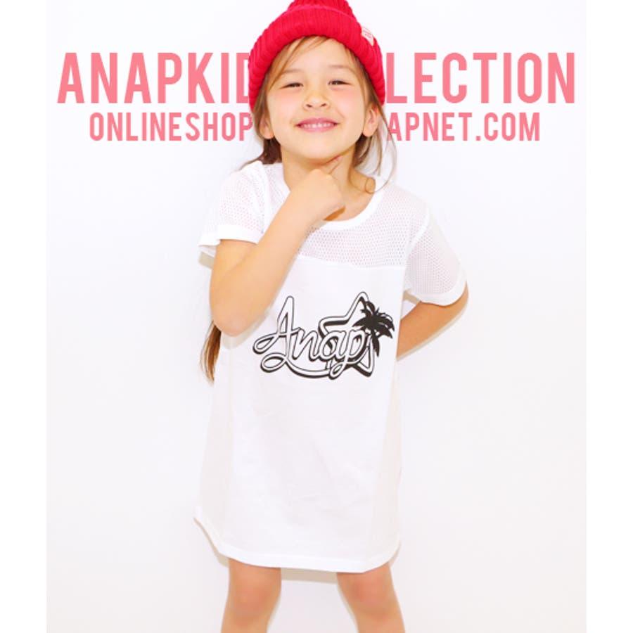 やっと見つけた ANAP NETオリジナル・ヤシの木ロゴメッシュワンピース ミニワンピ   キッズ  ジュニア  女の子   ワンピース 売国