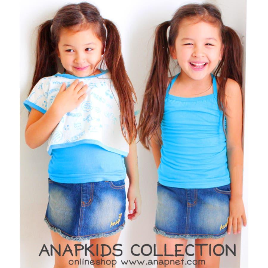 色違いを買いました ANAP 総柄フードトップス×キャミソールセット Tシャツ   キッズ  ジュニア  女の子  男の子  トップス 既定