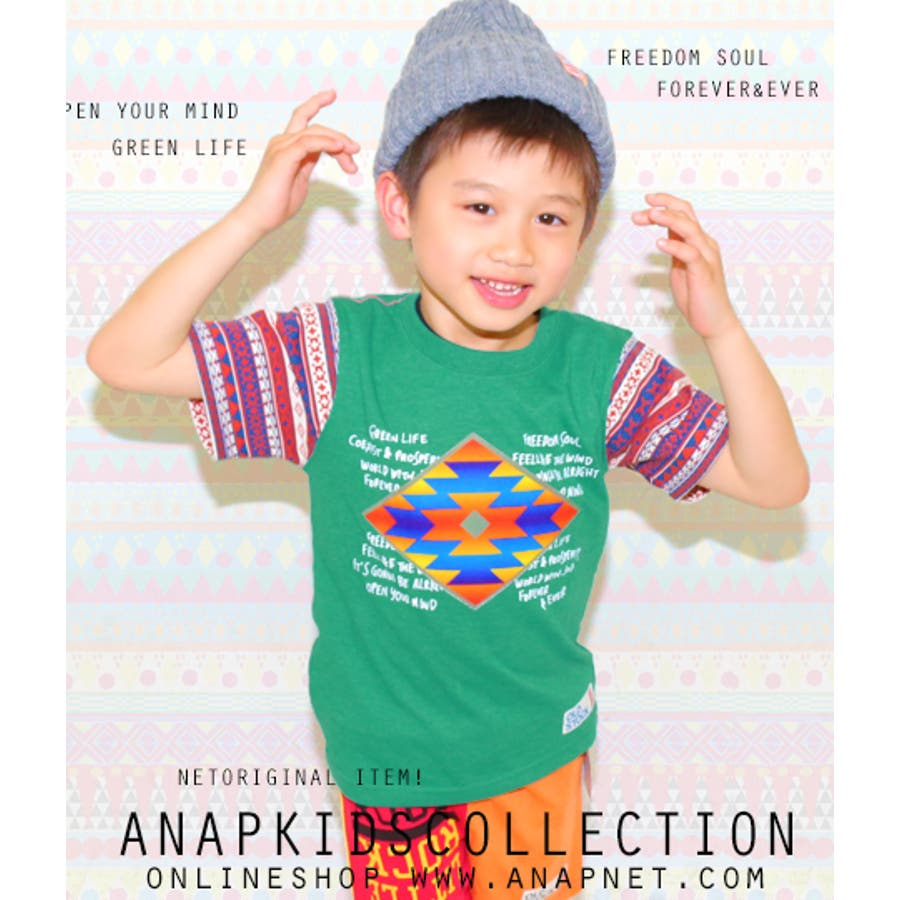 かわいい!お気に入り ANAP NETオリジナル・ネイティブデザインTシャツ Tシャツ   キッズ  ジュニア  女の子  男の子  トップス 麦酒