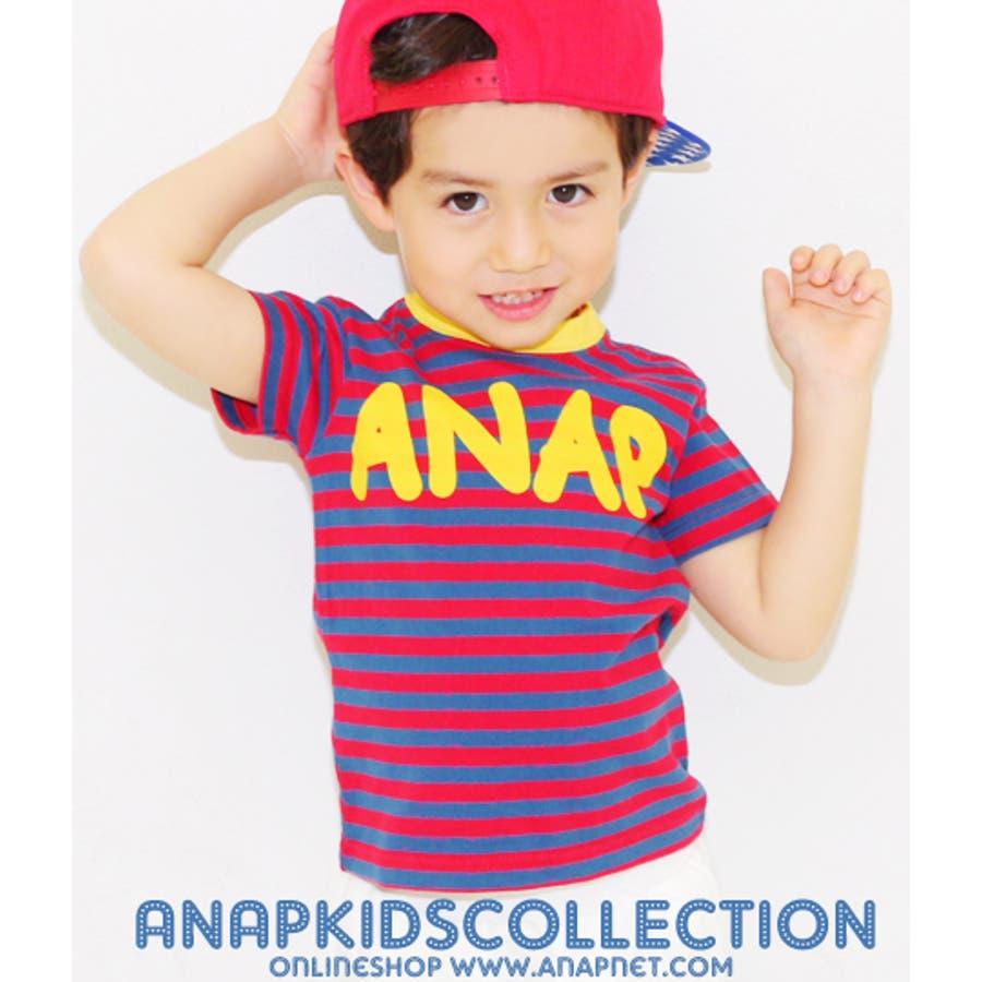 取り入れたいトレンド! ANAP NETオリジナル・2パターンボーダー柄Tシャツ Tシャツ   キッズ  ジュニア  女の子  男の子  トップス 忽然