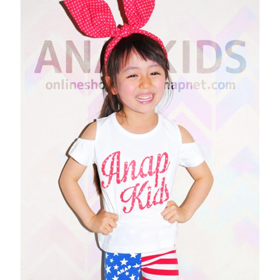 今っぽい! ANAP NETオリジナル・オープンショルダートップス Tシャツ   キッズ  ジュニア  女の子  男の子  トップス 本当