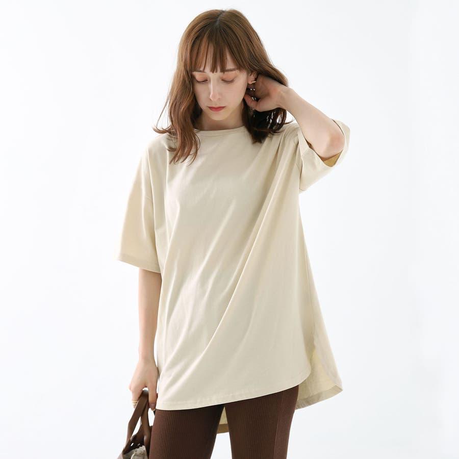 バックプリントTシャツ / Alluge / 663-8462 2