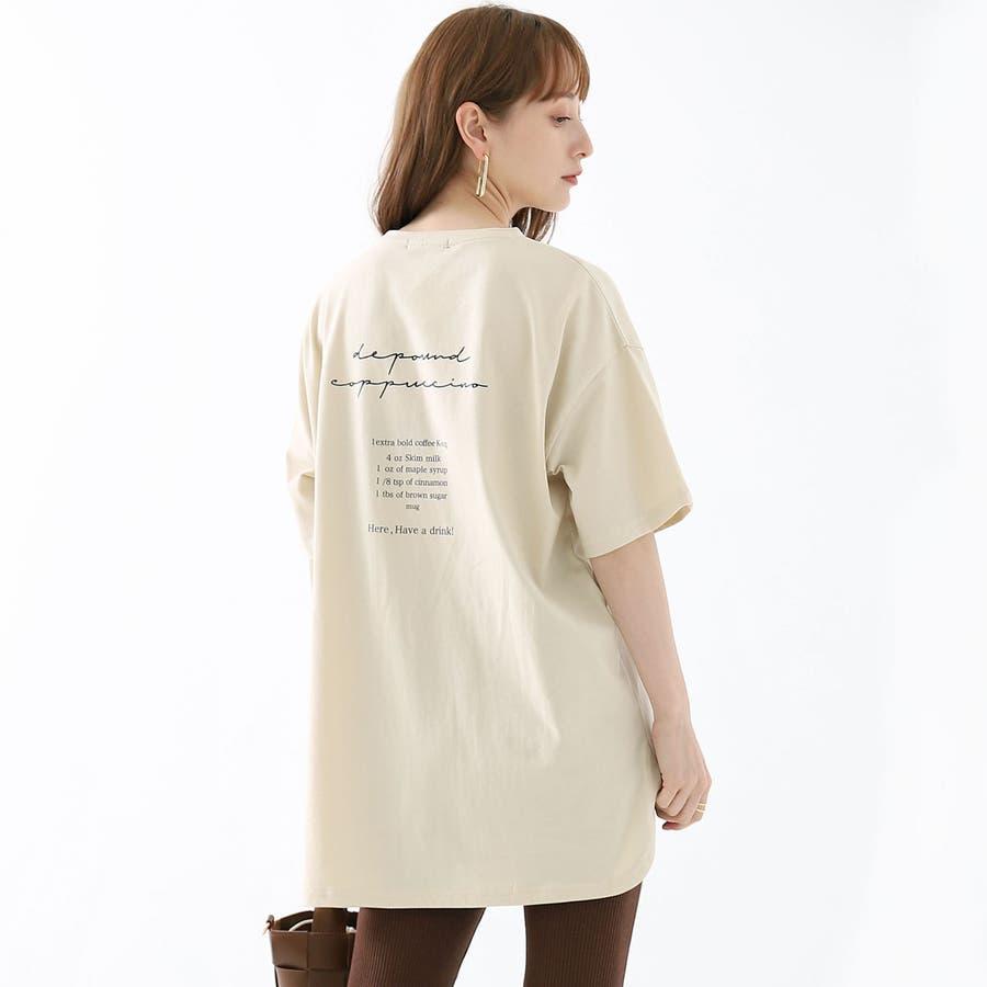 バックプリントTシャツ / Alluge / 663-8462 41