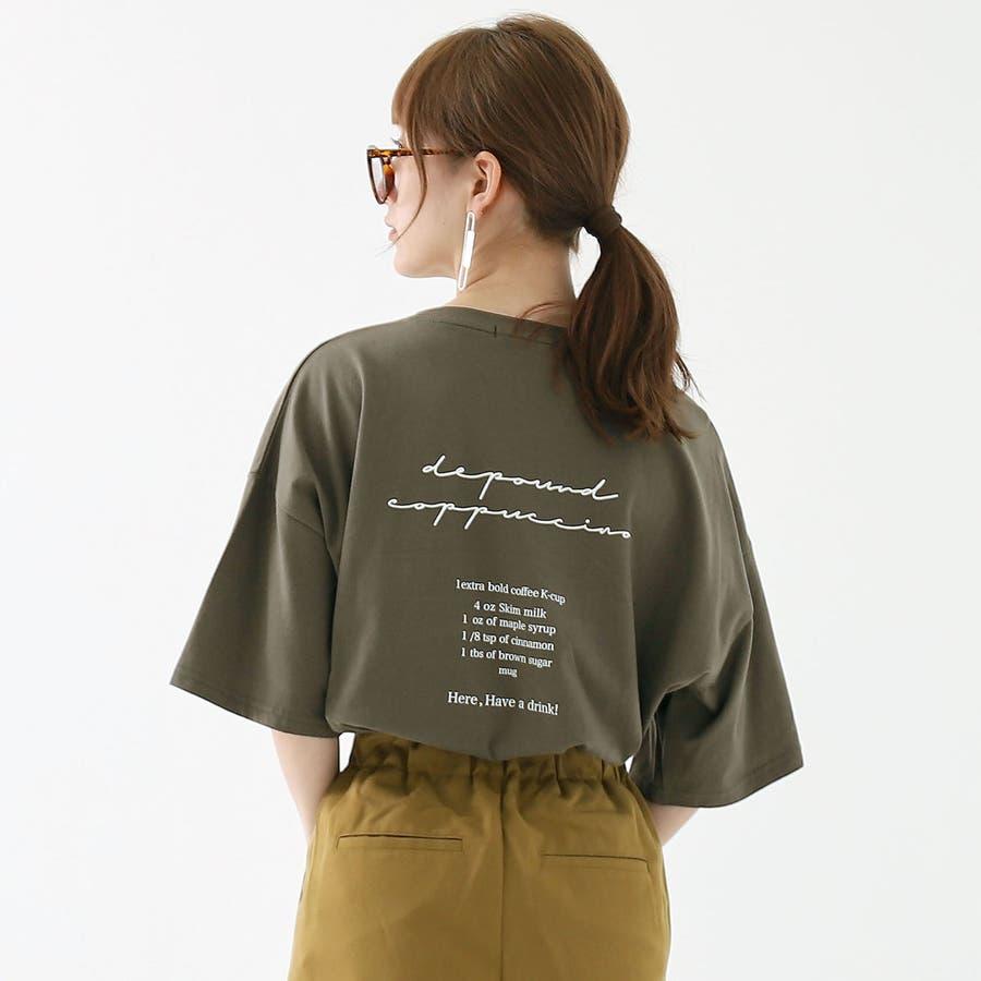バックプリントTシャツ / Alluge / 663-8462 22