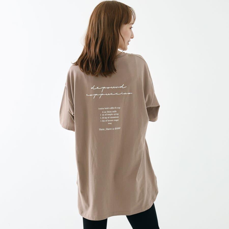 バックプリントTシャツ / Alluge / 663-8462 29