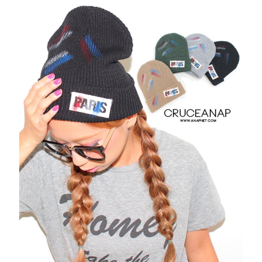 手に入れるべき ANAP ペインティングPARISニット帽 ハット・キャップ・ニット帽  ニット セーター  レディース 劇症