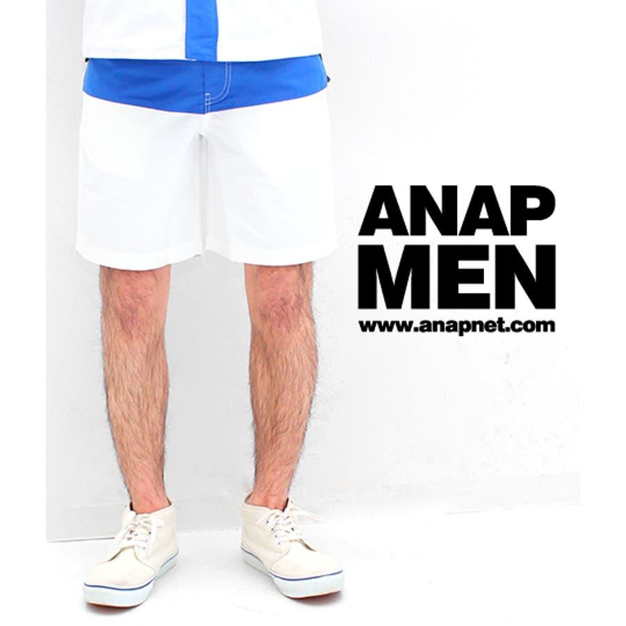 イメージ通りでした メンズファッション通販 ANAP バイカラーショーツパンツ 別売りSETUP 極秘