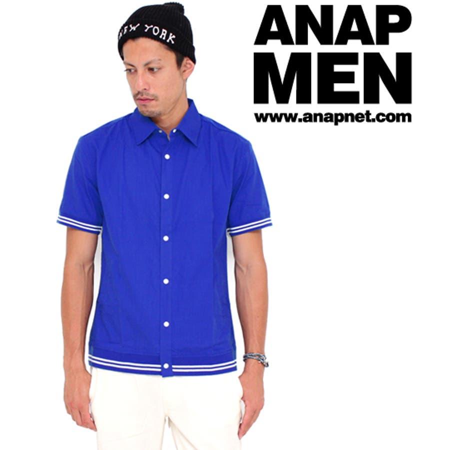 スタイルよく見えます! メンズファッション通販 ANAP リブ切り替え半袖シャツ 空間
