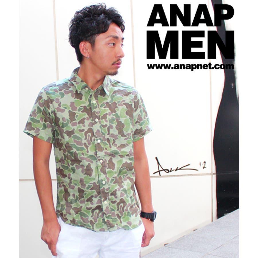 よく着回せて便利です メンズファッション通販 ANAP ラミーカモフラ柄半袖シャツ 安泰
