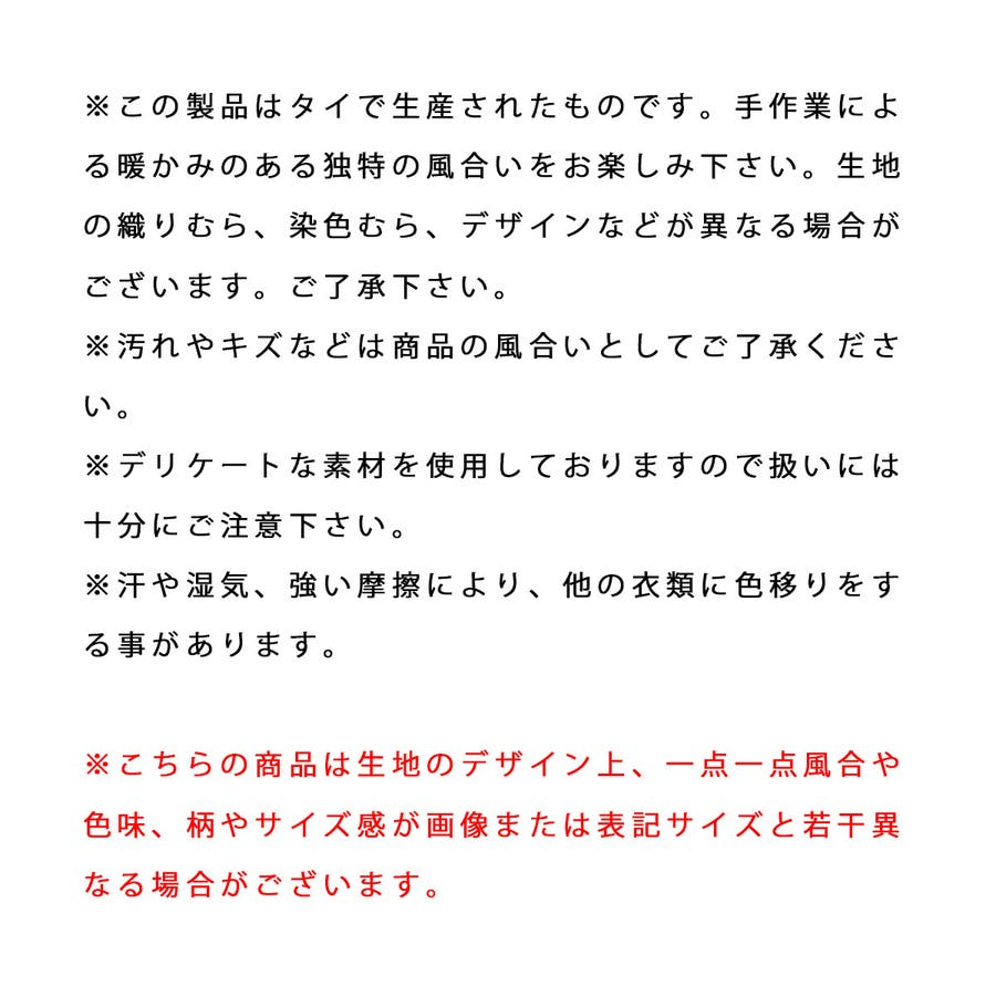 ラフィアフラットサンダル レディース anap mimpi アナップミンピ シューズ サンダル 春夏 肌 M/L 2