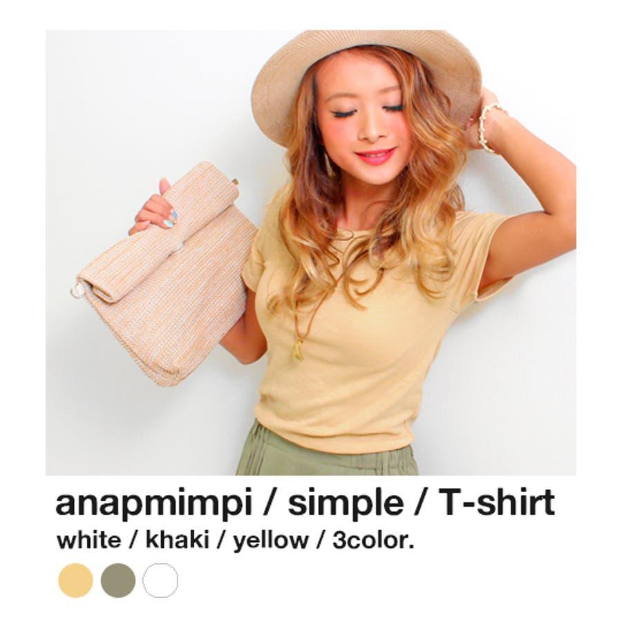 いつものコーデにプラス ANAP シンプル無地TEE Tシャツ  レディース 同位