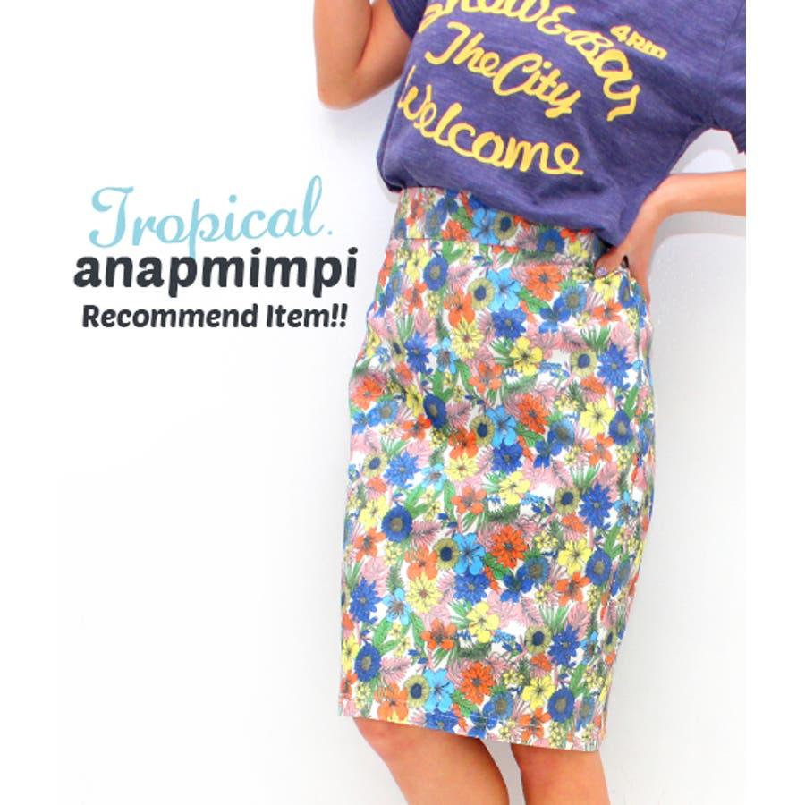 シンプルイズベスト! ANAP トロピカルペンシルスカート スカート  レディース 芸当