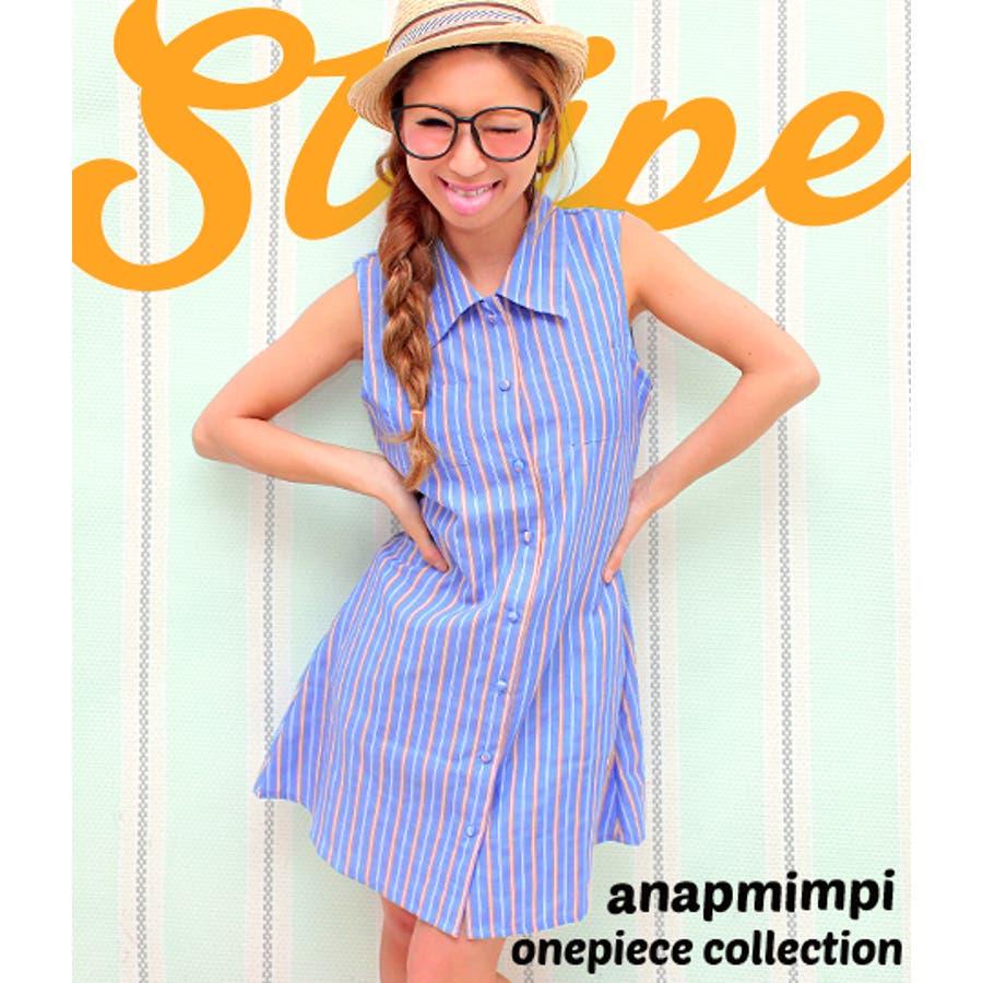 値段もお手頃でいい ANAP 2カラー・マルチストライプシャツワンピース ミニワンピ  レディース 護身