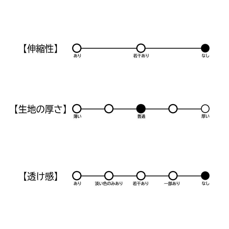 スピンドルショートパンツ / ANAP GiRL / 912-6198 7
