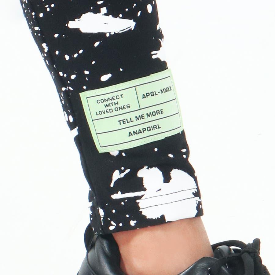 ペイント柄レギンス 女の子 ガール ANAP GiRL アナップガール ボトムス レギンス 秋冬 黒 XS/S/M 5