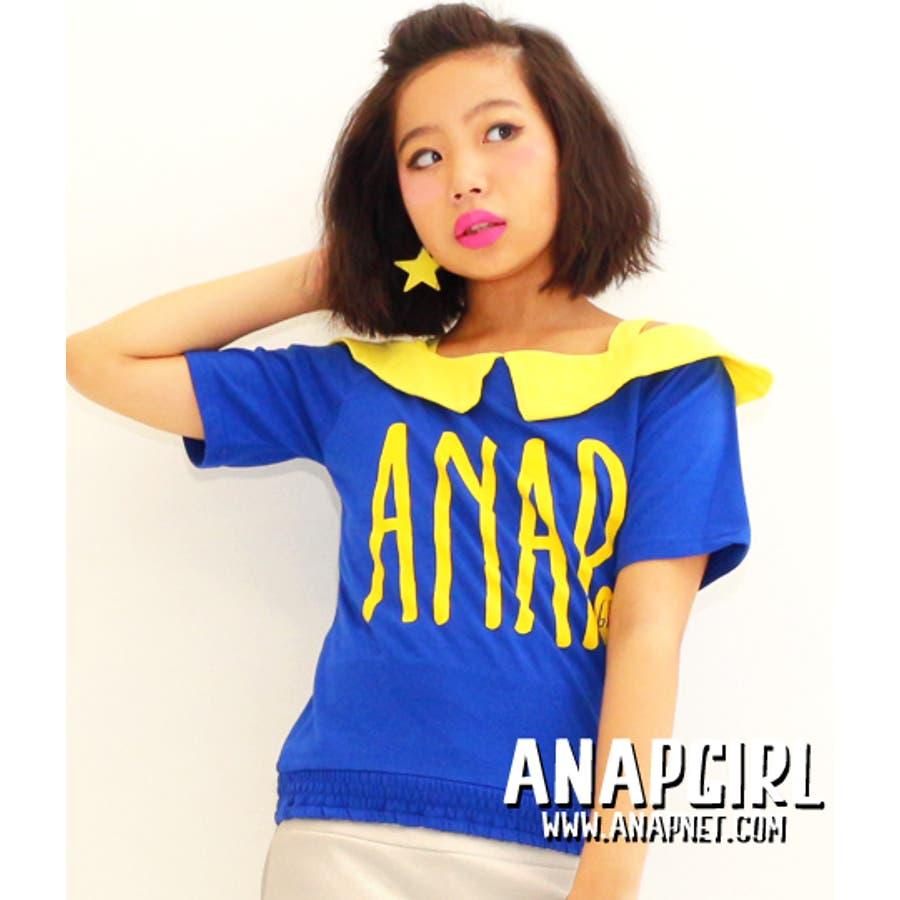 めっちゃいい。 ANAP  雑誌掲載アイテム 襟付オフショルダートップス カットソー   キッズ  ジュニア  女の子   トップス 意図