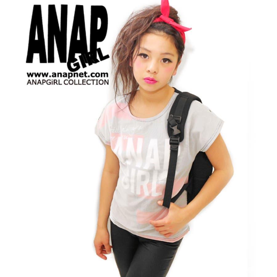 カワイイ♪ ANAP メッシュアメリカン風Tシャツ Tシャツ   キッズ  ジュニア  女の子   トップス 抜毛