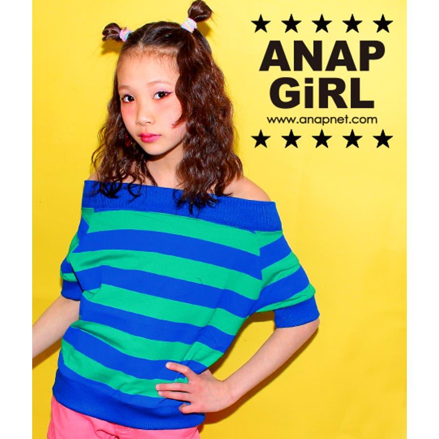 今季大注目 ANAP ボーダーオフショルダートップス カットソー   キッズ  ジュニア  女の子   トップス 轟沈