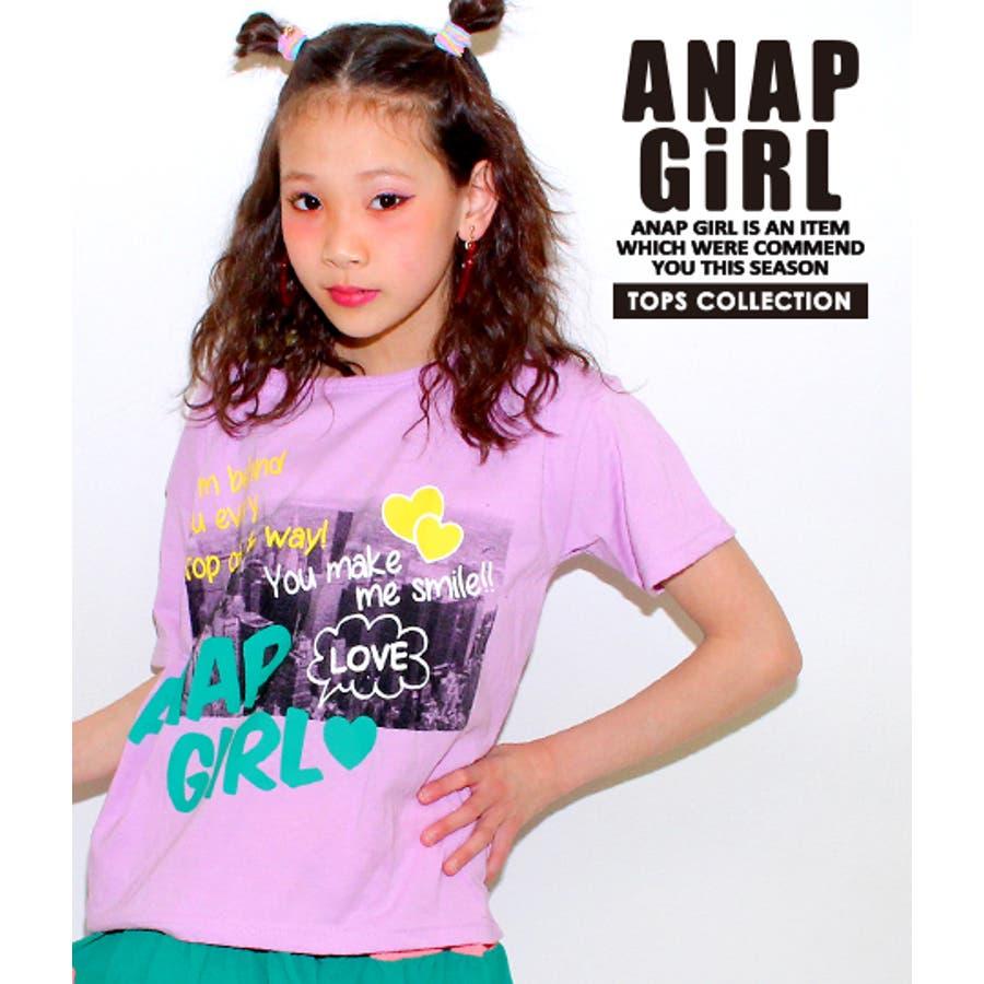 もっとかわいく着こなせる ANAP PHOTOプリントショルダー付トップス カットソー   キッズ  ジュニア  女の子   トップス 剛健