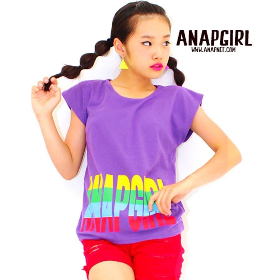 とても満足です! ANAP 裾ロゴレインボーデザインTシャツ Tシャツ   キッズ  ジュニア  女の子   トップス 嗚呼
