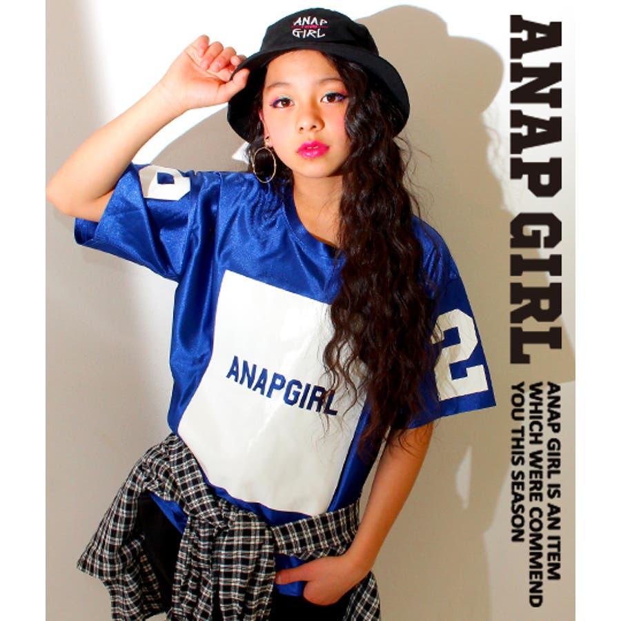 男ウケ抜群 ANAP メタリックBOXTシャツ Tシャツ  トップス  女の子  キッズ  ジュニア 依然