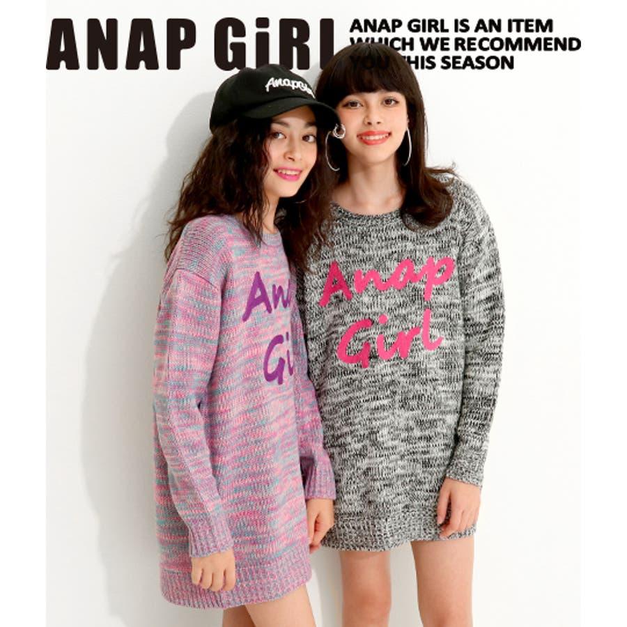 b7b8b3a246aca ミックスロゴ刺繍セーター アナップガール ANAP GiRL ガール トップス ...