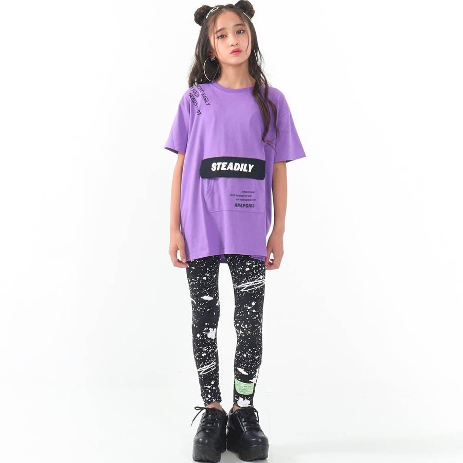 フラップポケット付チュニック 女の子 ガール ANAP GiRL アナップガール トップス Tシャツ 秋冬 紫 黒 白 S/M 3