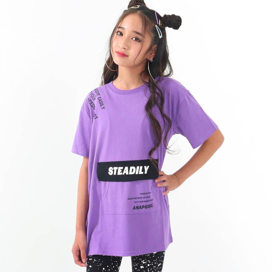 フラップポケット付チュニック 女の子 ガール ANAP GiRL アナップガール トップス Tシャツ 秋冬 紫 黒 白 S/M 77