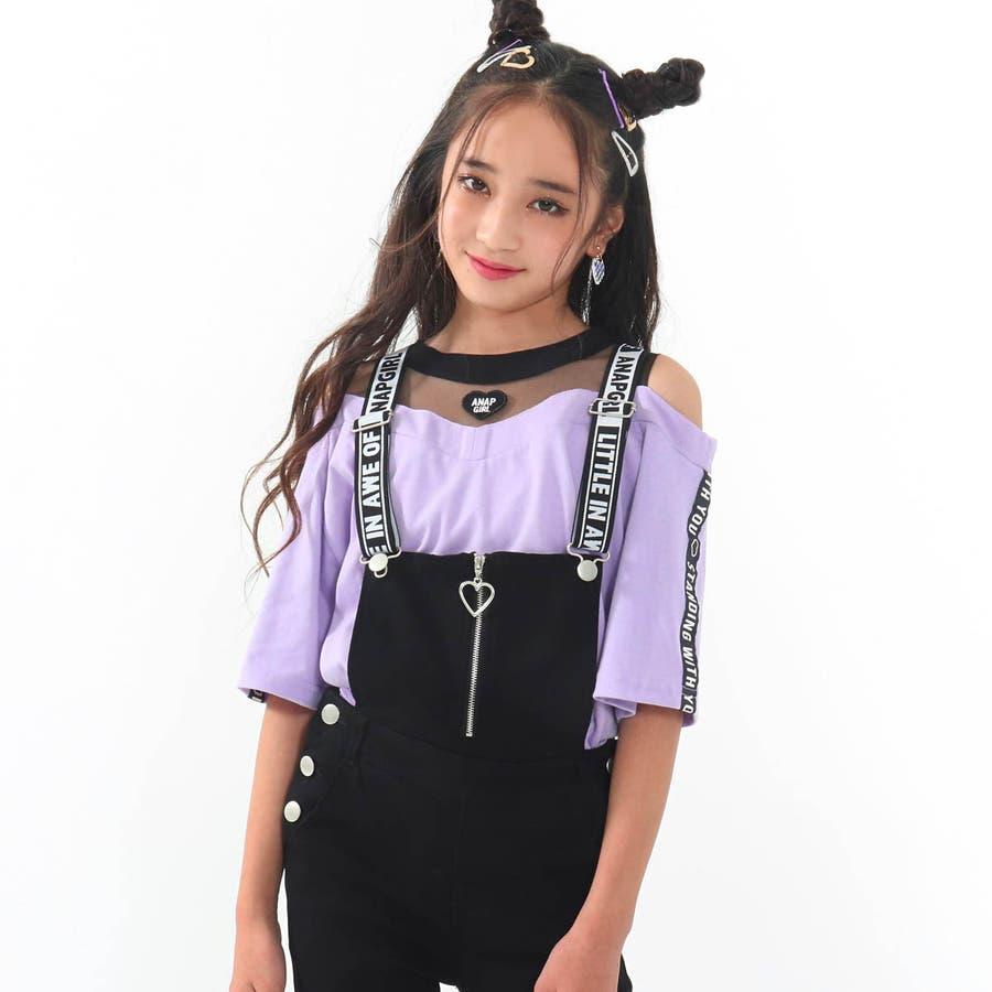 チュール切替肩開きトップス 女の子 ガール ANAP GiRL アナップガール トップス Tシャツ 秋冬 肌 白 紫 S/M 6
