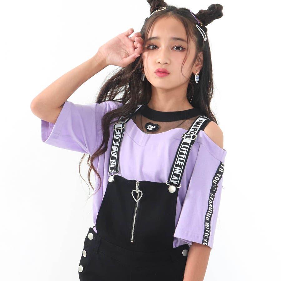 チュール切替肩開きトップス 女の子 ガール ANAP GiRL アナップガール トップス Tシャツ 秋冬 肌 白 紫 S/M 80