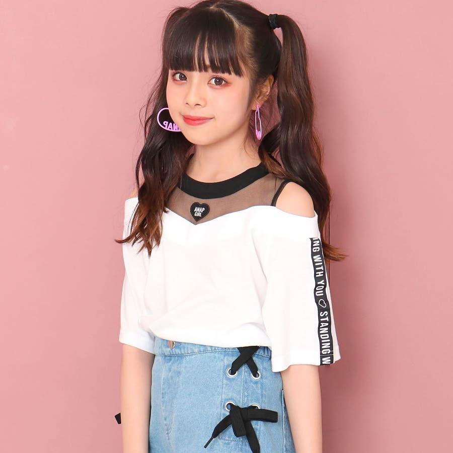 チュール切替肩開きトップス 女の子 ガール ANAP GiRL アナップガール トップス Tシャツ 秋冬 肌 白 紫 S/M 16