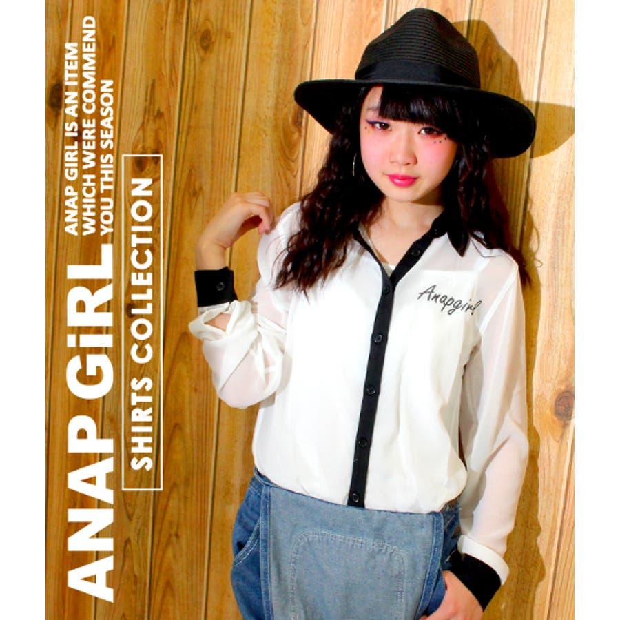 お気に入りの色味 ANAP シフォンロゴ刺繍シャツ ガール 誤射