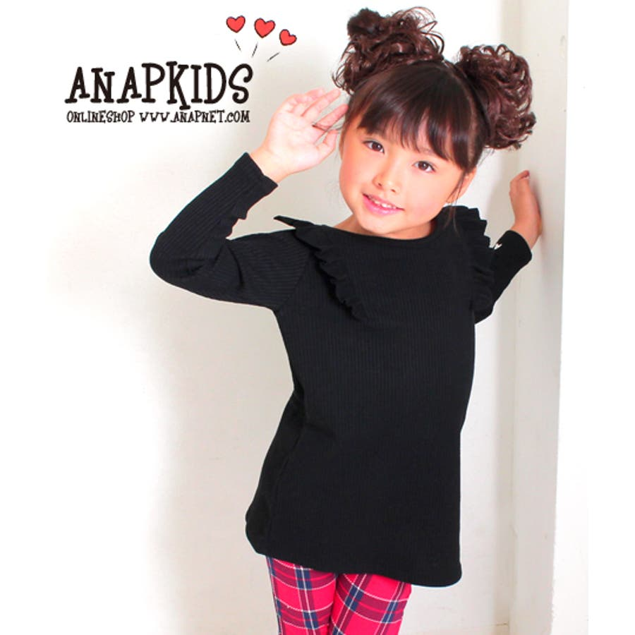 b83b78a636be0 フリルデザインリブワンピ アナップキッズ ANAP KIDS キッズ ワンピース キッズ女の子 子供服 灰