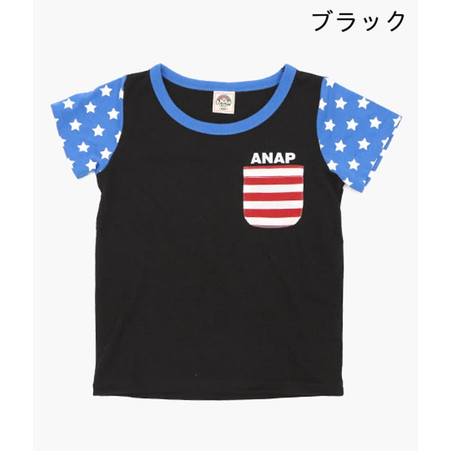 フラッグパターンTシャツ 3