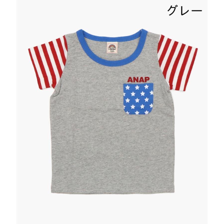 フラッグパターンTシャツ 2