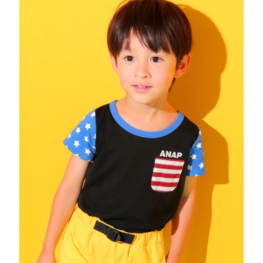 フラッグパターンTシャツ 5