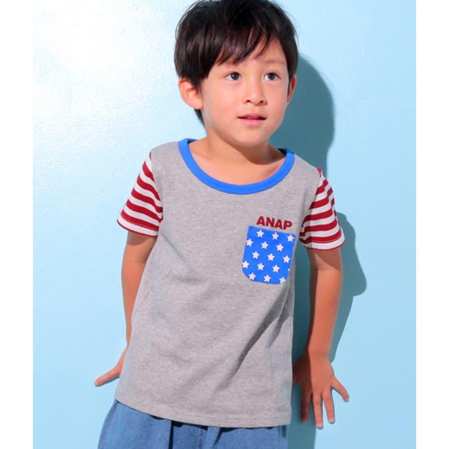 フラッグパターンTシャツ 7