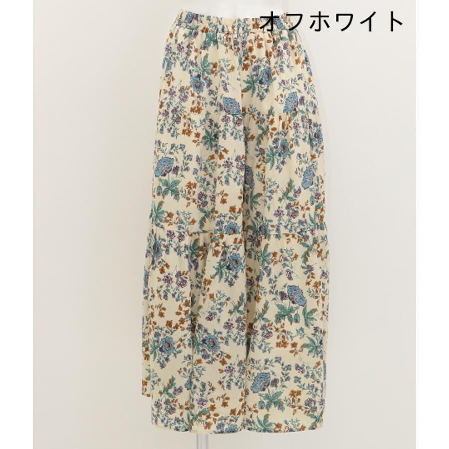 花柄ティアードスカート 2