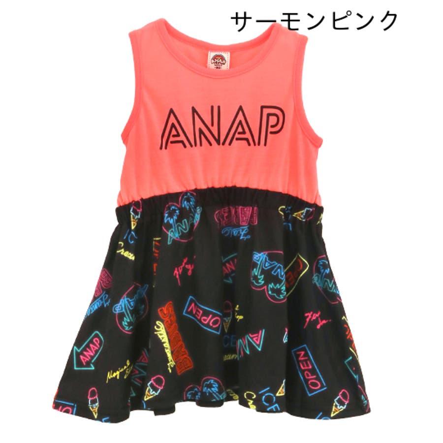 ネオン柄切り替えワンピース / ANAP KIDS / 427-1942 91