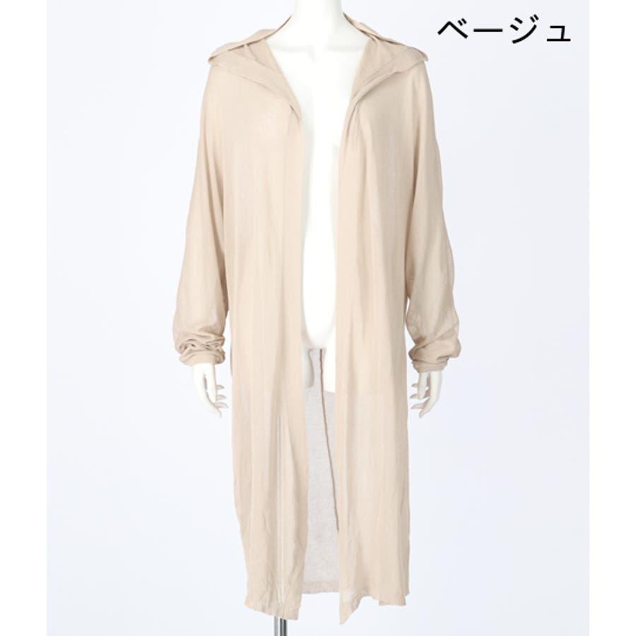 フード付ロングカーディガン / CHILLE / 554-4495 3