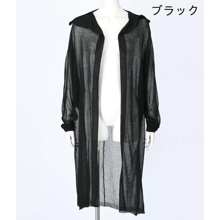 フード付ロングカーディガン / CHILLE / 554-4495 2